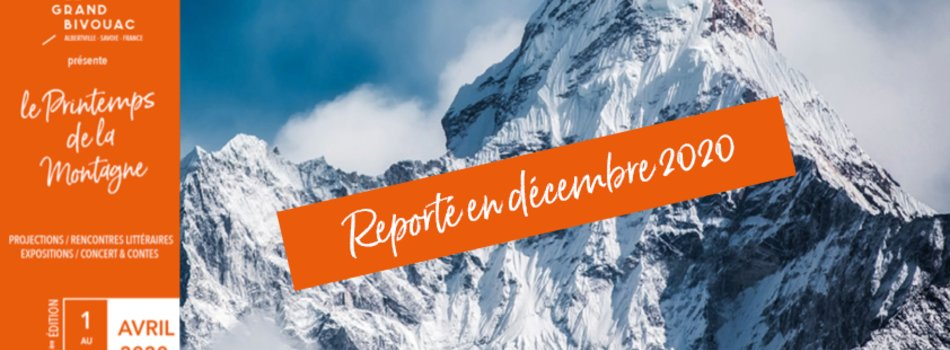 Affiche %22report%22