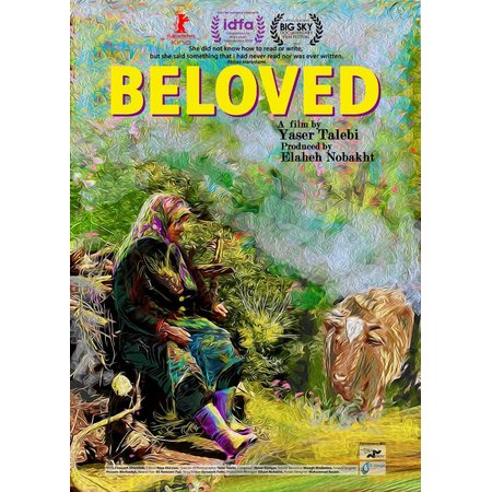 Affiche Beloved Grand Bivouac